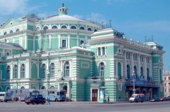 Мариинский театр отмечает 235 лет