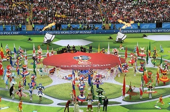 Превзошли все ожидания: генсек ФИФА поблагодарила Россию за организацию ЧМ