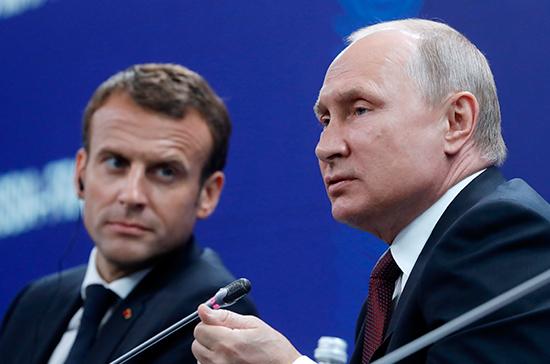 AFP: Путин и Макрон встретятся на финале ЧМ-2018 в Москве