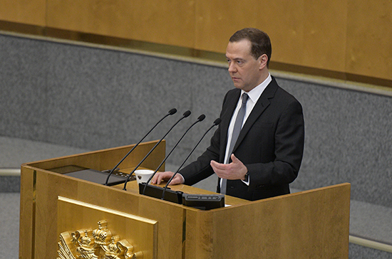 Д. Медведев сменил руководителя Росалкогольрегулирования