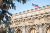 ЦБ отозвал лицензию у самарского банка