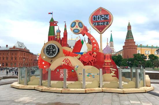 В Госдуме предложили установить День российского футбола
