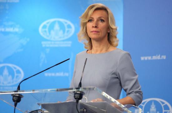 Захарова о приглашении Македонии в НАТО: политика открытых дверей стала самоцелью