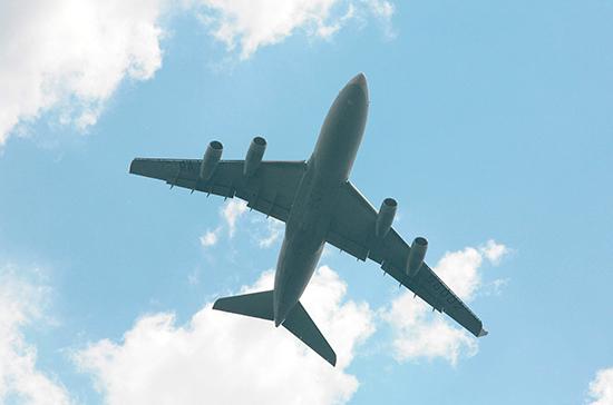 Российские инженеры создали самолёт с инновационным фюзеляжем