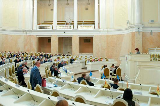 Какие законы приняли в Санкт-Петербурге
