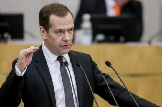 Медведев: для роста экономики необходимо увеличить объём инвестиций