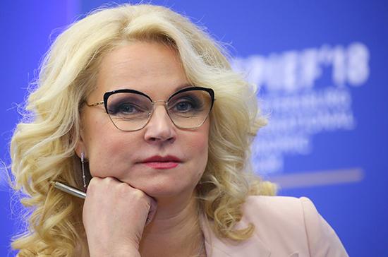 Голикова: максимальный размер пособия по безработице в РФ может достичь прожиточного минимума