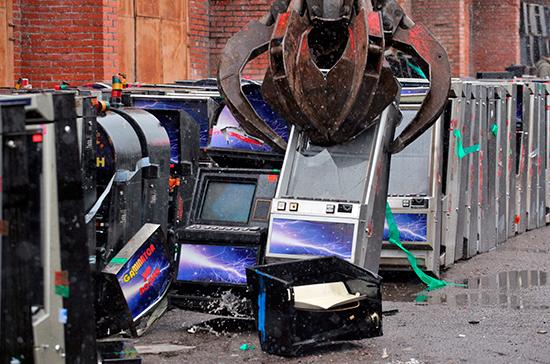Игровые автоматы столбики играть бесплатно