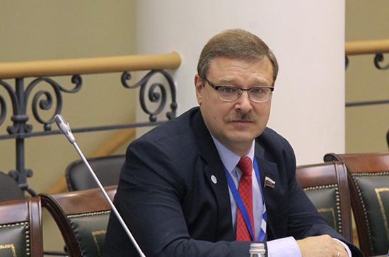 Косачев прокомментировали заявление посла Бельгии о санкциях против России