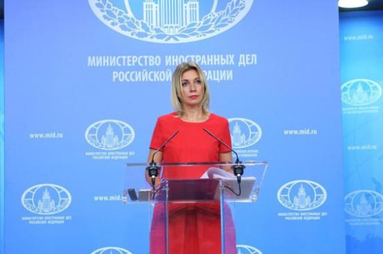 Захарова прокомментировала слова Волкера о нарушениях перемирия в Донбассе
