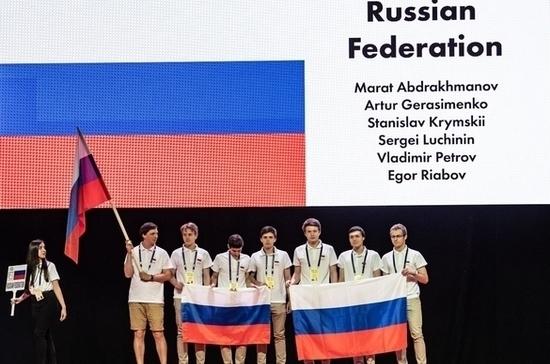 Школьники из России завоевали 5 золотых медалей на Международной олимпиаде по математике