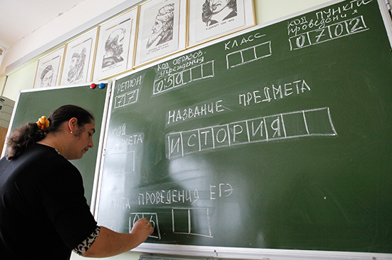 Ученикам хотят разрешить сдавать ЕГЭ в своей школе