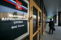 ФАС сохранила 3 млрд рублей из госбюджета при регистрации цен на вооружение