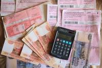 Задолженность по ЖКХ: 5 способов меньше платить за «коммуналку»