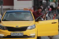 Агрегаторам такси предложено страховать пассажиров