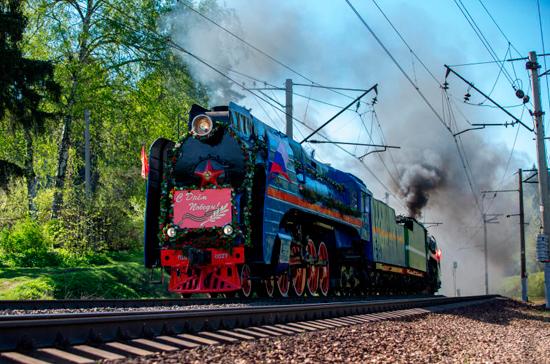 «Поезд Памяти» отправится в Курск