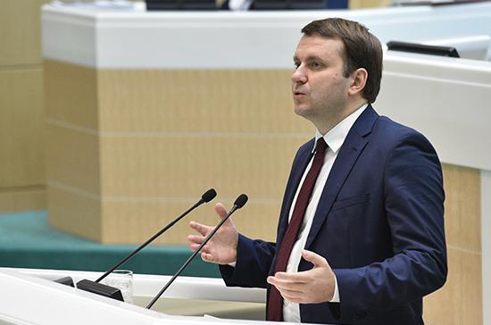Орешкин: российская альтернатива офшоров станет более удобной для холдинговых компаний