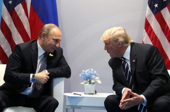 Путин и Трамп проведут пресс-конференцию по итогам встречи