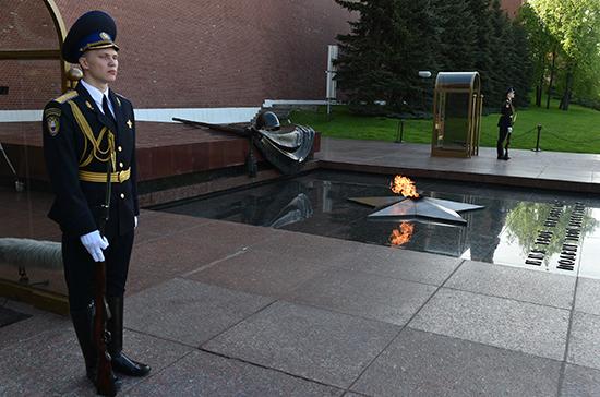 Ухаживать за воинскими мемориалами поручат муниципалитетам