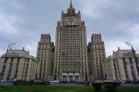 МИД России выразил протест послу Греции из-за высылки дипломатов