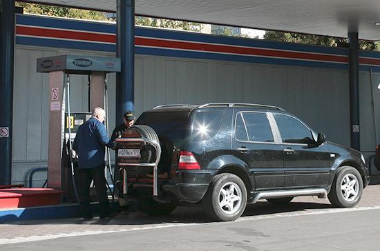 Эксперт рассказал, как решить проблему роста цен на бензин
