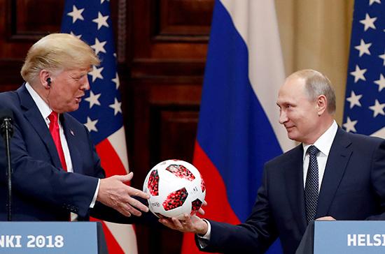Мяч на стороне США: среди политиков появился самый популярный подарок