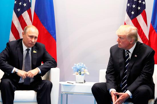 Встреча Владимира Путина и Дональда Трампа началась в Хельсинки