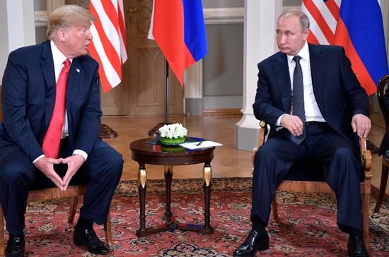 На саммите Россия — США начались переговоры в расширенном составе