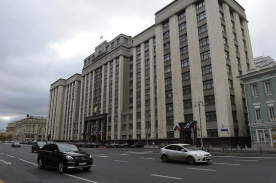 Комитет Госдумы одобрил ко второму чтению проект об изменении НДС