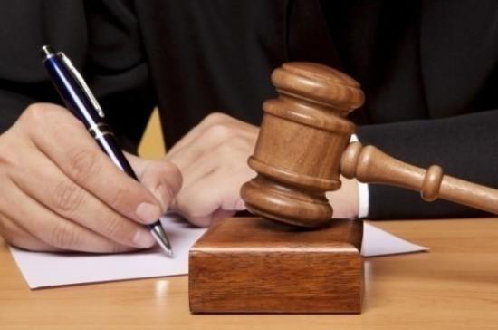 Регионам запретили урезать расходы мировых судей
