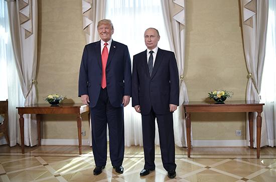 Встреча Владимира Путина и Дональда Трампа завершилась в Хельсинки
