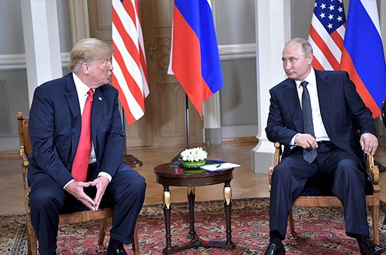 На саммите Путина и Трампа создали отдельные пресс-центры для российских и американских СМИ