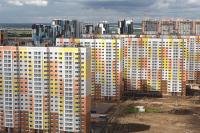 Землю под многоэтажками жильцам отдадут бесплатно