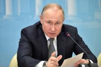 Путин: Россия не вмешивалась в избирательный процесс в США