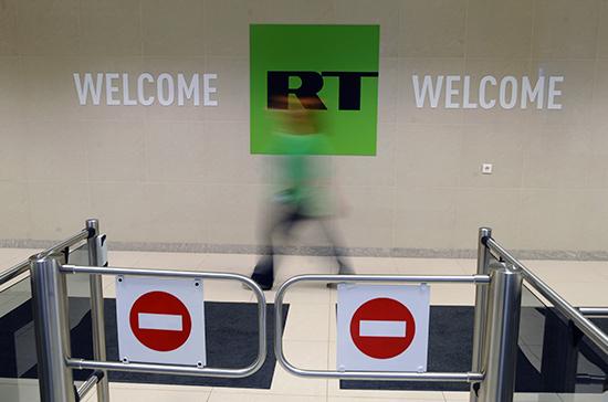 Морозов: Россия даст адекватный ответ в случае притеснения RT в Австралии