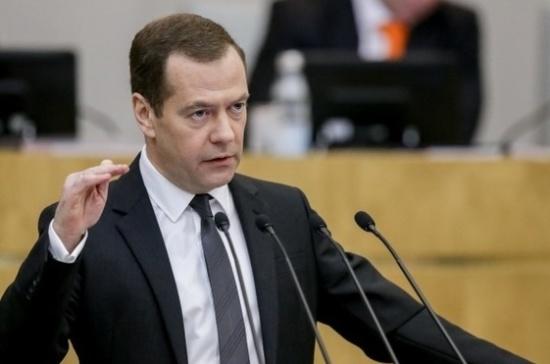 Медведев призвал регионы активнее участвовать в выполнении национальных проектов