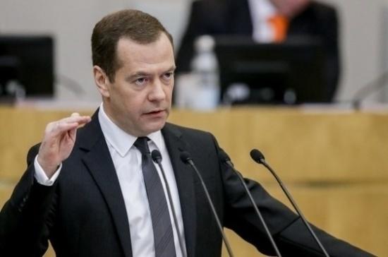 Медведев призвал регионы проявлять инициативу при работе по нацпроектам