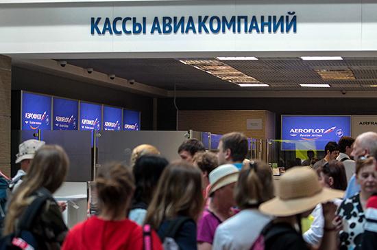 Правительство придумало, как сдержать рост цен на авиабилеты