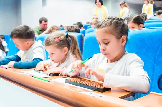 В России пройдут первые соревнования по ментальной арифметике