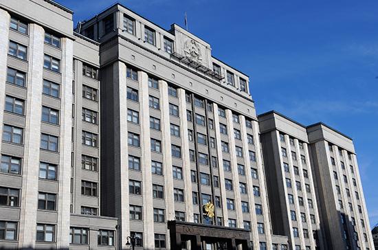 Госдума отменила налог на движимое имущество юрлиц и сократила срок проверок бизнеса