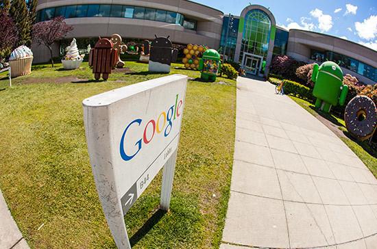 Еврокомиссия оштрафовала Google на 4,3 млрд евро