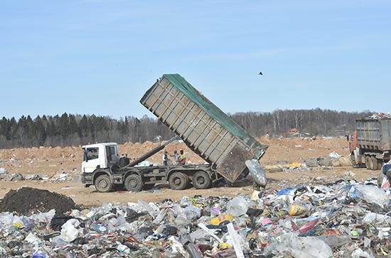 В Госдуме обсудят «мусорную реформу»
