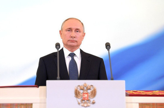 Путин произвёл ротацию в президиуме Государственного совета