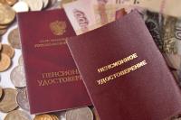 Госдума рассматривает закон об изменении пенсионной системы