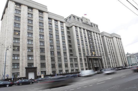 Госдума увеличила штраф за нарушения в долевом строительстве
