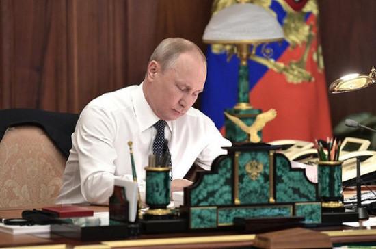 Путин ратифицировал договор с Сербией о выплатах пенсий