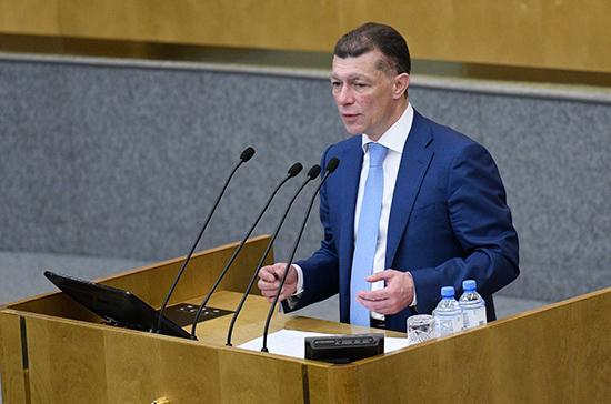 Минтруд подготовил законопроект о повышении пособия по безработице