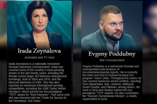 Зейналова и Поддубный вошли в состав жюри Khaled Alkhateb Memorial Awards