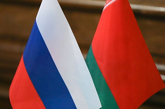 Шестой форум регионов России и Белоруссии посвятят молодёжному сотрудничеству