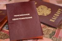 Россию ждёт беспрецедентный рост пенсий